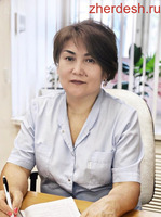 Гинеколог Зарыл Медетбековна