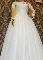 Свадебный койнок сатам 89 692847466