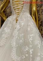 Свадебный койнок сатам же прокатка берем (5000)₽