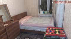 2 комната квартира берите