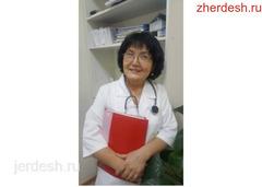 Врач Терапевт -Кардиолог 25 жыл стаж