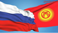 Грузоперевозки Москва - Кыргызстан.