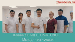 Стоматология +79096373215