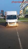 Грузовое такси по Москве