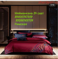 Чистая и уютная квартира 24часа в метро Римская 89800767359@@89266163709( Площадь Ильича)