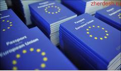 Гражданство Евросаюза