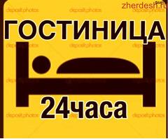 АКЦИЯ 1200 РУБ МЕЙМАНКАНА 24 СААТ 8926-331-88-63