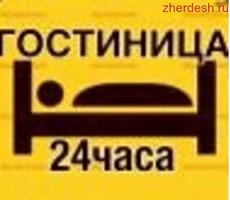 АКЦИЯ 1200 РУБ МЕЙМАНКАНА СААТ КУН ТУН СУТКА